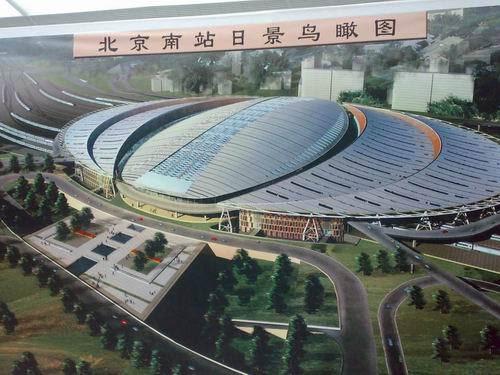 其中北京南站以349万多张选票名列网上投票榜首