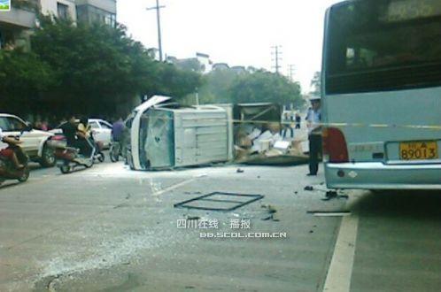 车祸现场(四川在线网友供图)