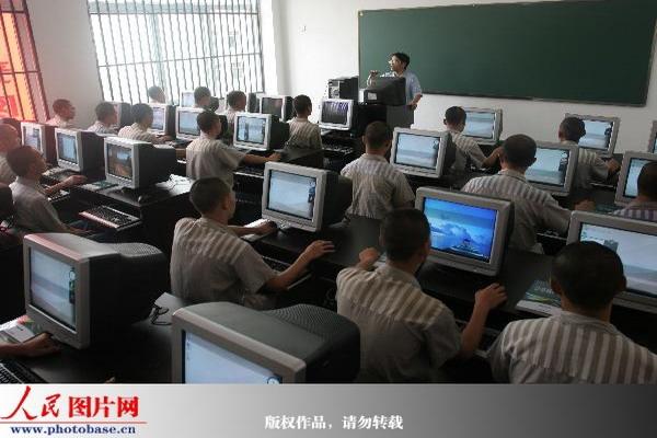 首个国家承认的监狱系统学历职业中专班开学