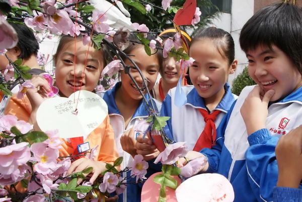 河北省秦皇岛市海港区外语实验学校的孩子们