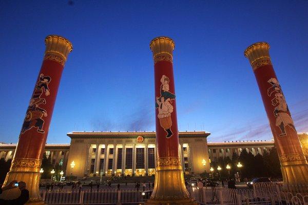 北京国庆夜景照明试亮灯(来源新华网) - 黔中人(田丰) - 黔中人