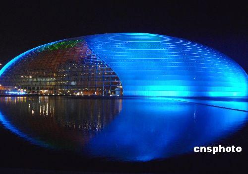 北京当代十大建筑(来源:中国新闻网) - 黔中人(田丰) - 黔中人