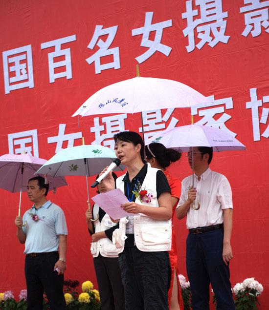 """中國女攝影家協會授予崇川狼山風景區為""""中國"""