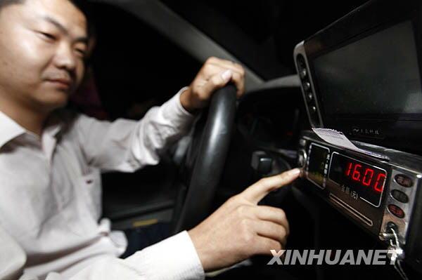 上海调整出租车运价