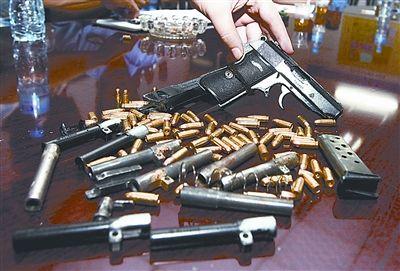 玩具手枪内部构造图
