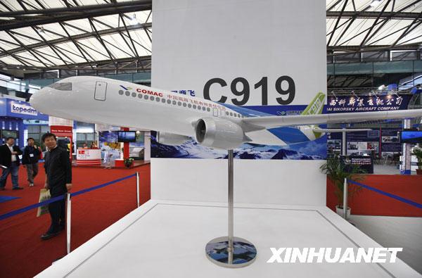 11月3日,观众正在参观c919飞机模型.新华社记者 裴鑫 摄