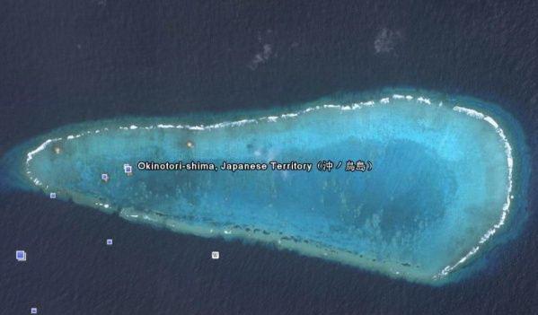 """冲鸟礁; 台湾反对日本在""""冲之鸟岛""""宣示""""领土主权"""""""