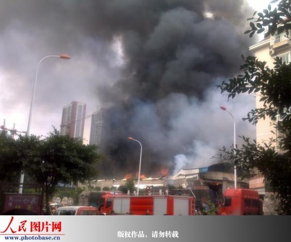 重庆最大茶叶市场发生火灾