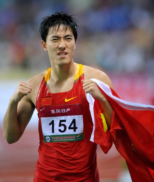 刘翔夺冠_刘翔2006年破纪录夺冠视频