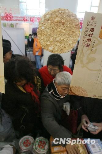 """千年工艺""""非遗""""烧饼在北京热卖"""
