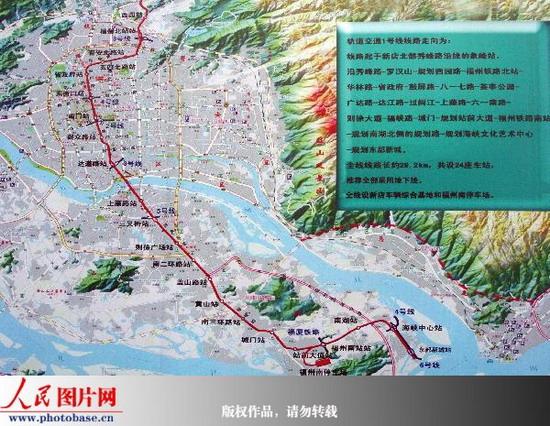 2009年12月27日上午,福州城市地铁一号线规划图显示地铁一号线起於