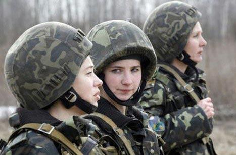 乌克兰成世界上女兵最多国家之一 女兵占军人的13 2