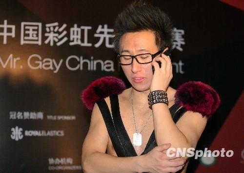 中国首次同性恋选美大赛开赛前取消图片