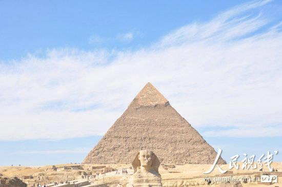 埃及金字塔是埃及古代奴隶社会的方锥形帝王陵墓.