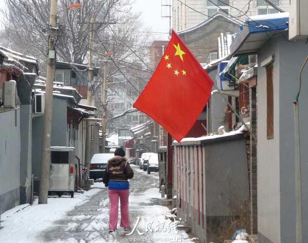 """北京胡同,鲜艳的五星红旗迎风飘扬,成为""""两会""""期间一道靓丽风景,洋"""