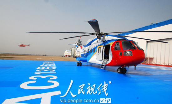 也是亚洲最大的民用直升机