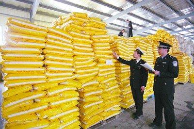 大连海关破获国内最大宗走私出口大米案
