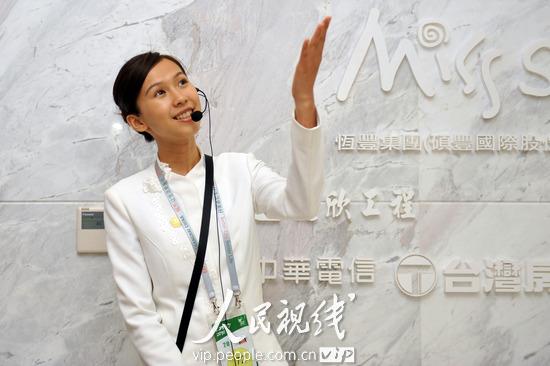 上海世博:林志玲师妹解说台湾馆