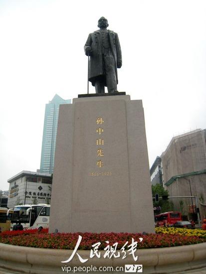 """""""孙中山""""重回南京新街口"""