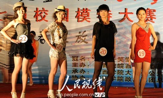 安徽六安:大学生模特展风采图片