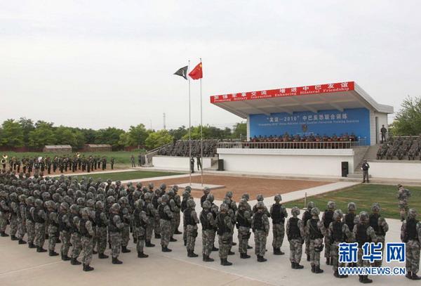友谊 中国/这是中国与巴基斯坦双方举行的第三次反恐联合训练。新华社记者...