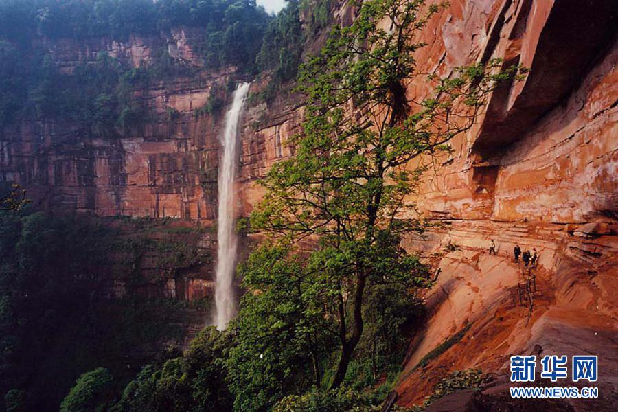 在贵州赤水拍摄的丹霞地貌景观。(资料照片)