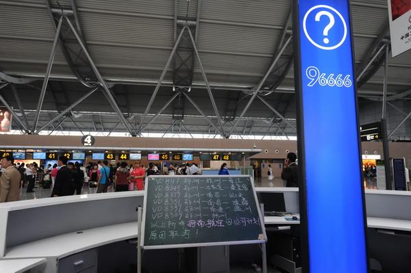 郑州新郑国际机场候机楼问讯处的一个黑板上