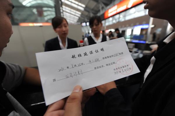 河南航空25日航班计划全部取消