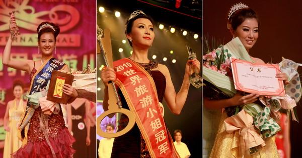 拼版照片:8月28日,北京选手李丹(中)、安徽选手王昊玥(右)、山东选手鞠宗霞(左)分获2010年世界旅游小姐中国年度冠军总决赛冠亚季军。