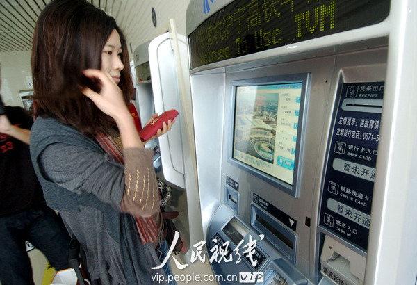 杭州火车站高铁自动售票机启用 (2)