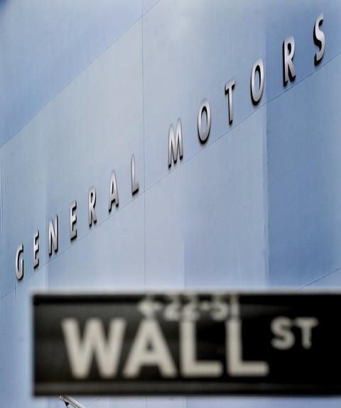 美国纽约证券交易所挂出通用汽车公司的宣传条幅