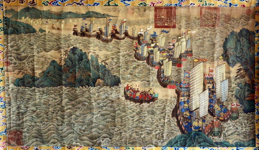 「欽定平定台灣凱旋圖」的圖片搜尋結果