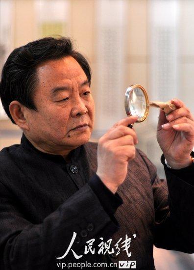 故事美食:刘凤君人物与远古骨刻文v故事(2)温哥华惠斯勒教授图片