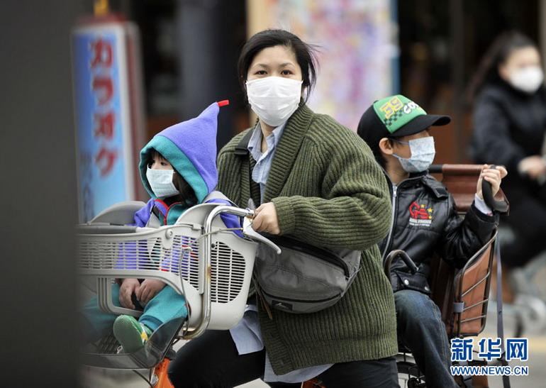 福岛核电站积水辐射超10万倍 放射浓度上升 (16)