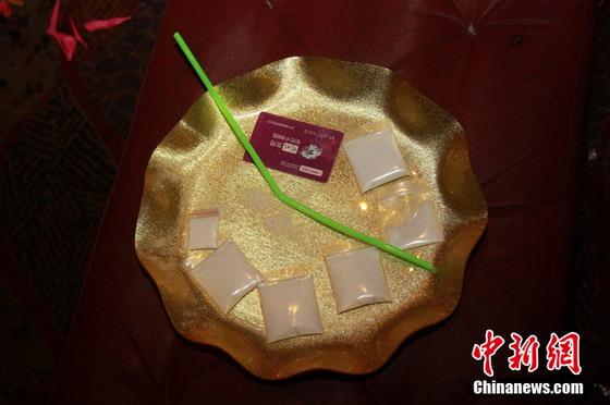 """扫黄:广西南宁警方大规模夜袭""""黑恶黄赌毒"""" - 喜欢吃桃子 - wangyufeng的博客"""