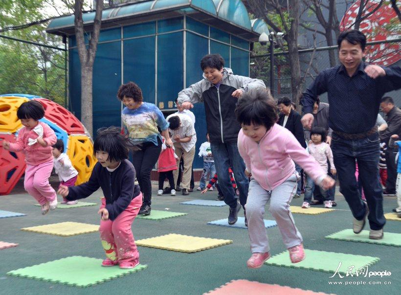 高清:亲子运动会